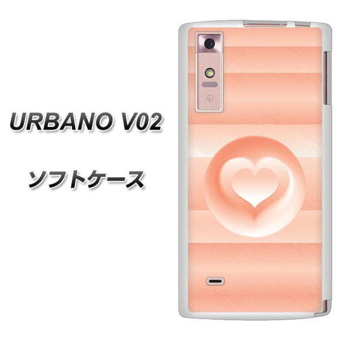 9fbef05411 楽天市場】au URBANO V02 TPU ソフトケース / やわらかカバー【VA838 ...