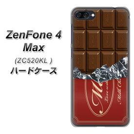 ZenFone 4 Max ZC520KL ハードケース カバー 【535 板チョコ-エンジ包装 素材クリア】
