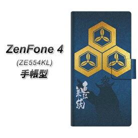 ZenFone4 ZE554KL 手帳型スマホケース【AB817 直江兼続】