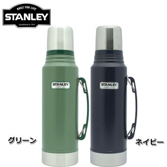 STANLEY古典真空瓶1L