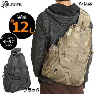 B-135 one shoulder bag