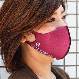 日本製 G-Mask ジー・マスクネオプレーンマスクby Gramorous