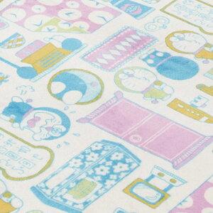 【Sanrio/サンリオ】ドラえもんI'mDORAEMONラグ185×185[SB-290]【送料無料(一部地域を除く)】