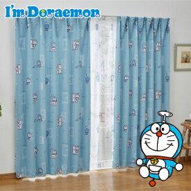 ドラえもん I'm Doraemon 2級 遮光 遮熱 カーテン 幅100×200cm丈 2枚セット 【Sanrio サンリオ Sanriozone】 どらえもん 丸洗い可 キャラクター SB-507-S