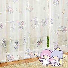 キキ&ララ キキララ 外から見えにくい レースカーテン 幅100×133cm丈 2枚セット 【サンリオ SanrioZone】 Little Twin Stars キキ ララ Kiki Lala リトルツインスターズ 丸洗い可 キャラクター SB-520-S