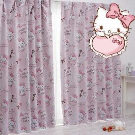 ハローキティ 1級遮光・遮熱 ドレープカーテン 2枚セット幅100cm×丈178〜192cm キティ Hello Kitty 丸洗い可 日本製 オーダー可 キャラクター【サンリオ SanrioZone】 [SB-390]