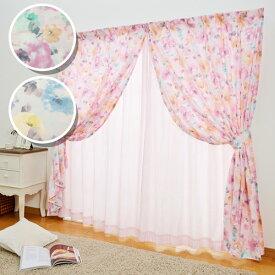水彩花柄♪コットンプリントカーテン2枚組 幅100×110〜150cm丈 国産 綿 ピンク ブルー オーダーメイド[MU-1]