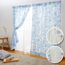 水彩花柄×ストライプ♪コットンプリント2重カーテン2枚組 幅100×178〜192cm丈 国産 綿 ピンク ブルー オーダーメイド 大人 2枚重ねカーテン[MU-1]