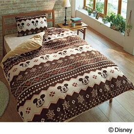 【在庫処分】ディズニー ミッキー あったかフリースベッドウェア 枕カバー 単品【Disneyzone Disney/ディズニー】 TK-241