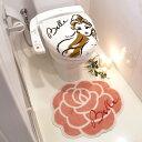 プリンセス美女と野獣ベル トイレ2点セット【Disneyzone Disney/ディズニー】 トイレタリー トイレフタカバー トイレ…