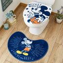 ミッキーマウス トイレ2点セット【Disneyzone Disney/ディズニー】 トイレタリー トイレフタカバー トイレマット 温水…