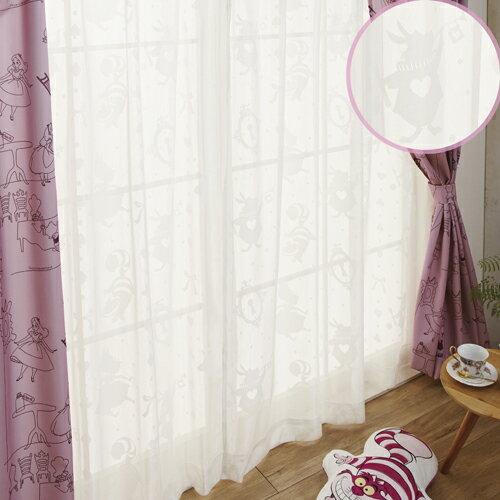不思議の国のアリス ジャガードレース アリス レースカーテン2枚セットオーダーカーテン幅100×108〜148cm丈【Disneyzone Disney/ディズニー】アリスインワンダーランド[SB-4]