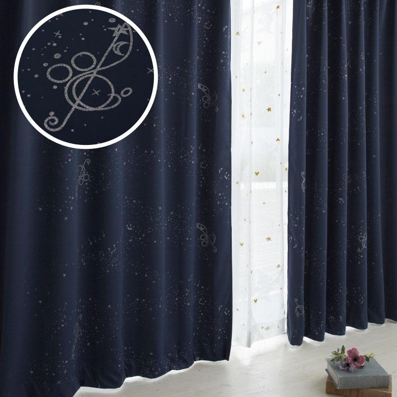 ミッキーマウス カーテン 1級遮光カーテン オーダーカーテン 2枚セット 幅100×178〜230cm丈 カーテン【Disneyzone Disney/ディズニー】[13SS-64K1]