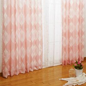 ポイントミッキー 遮熱カーテン2枚セット(オーダーカーテン)幅100×丈110〜150(cm) キャラクター【Disneyzone Disney/ディズニー】 [NDY-9]