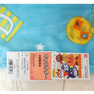 アンパンマンお昼寝毛布ベビー毛布ベビーサイズ約85×115cm[TO-177818YE/BL]