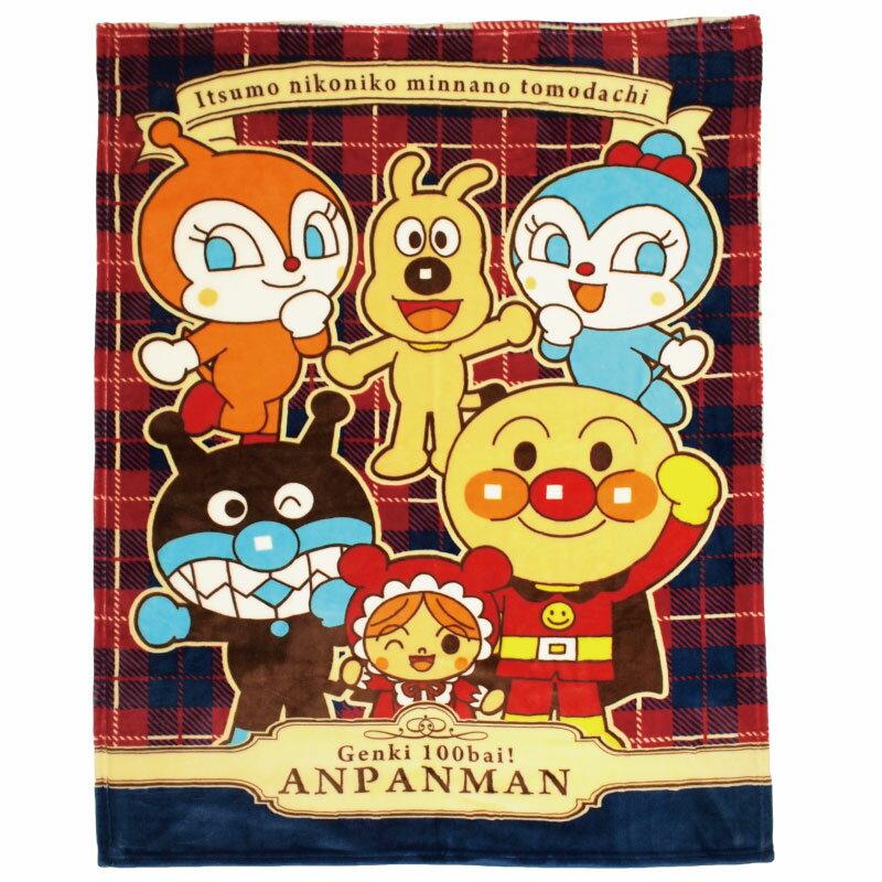 アンパンマン ハーフケット毛布 (フランネル) 100×140cm [TO-177718]