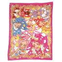 キラキラ☆プリキュア アラモー ハーフケット毛布(フランネル) 100×140cm [TO-177705]