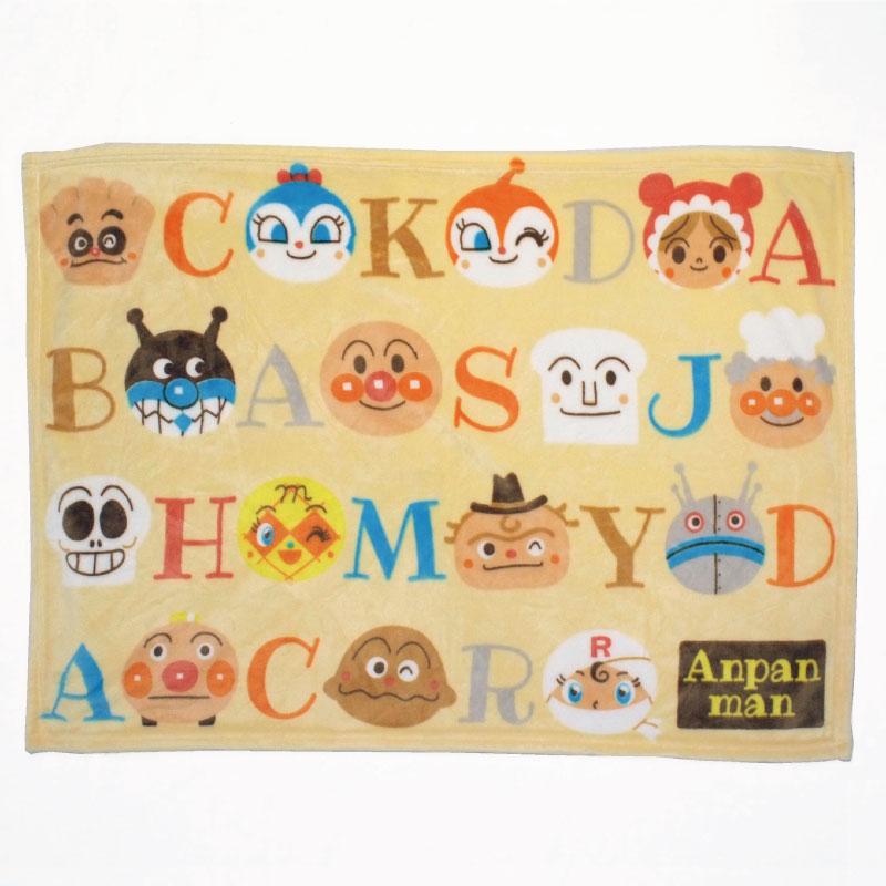 アンパンマン ひざ掛け毛布 (フランネル) 70×100cm [TO-177600]