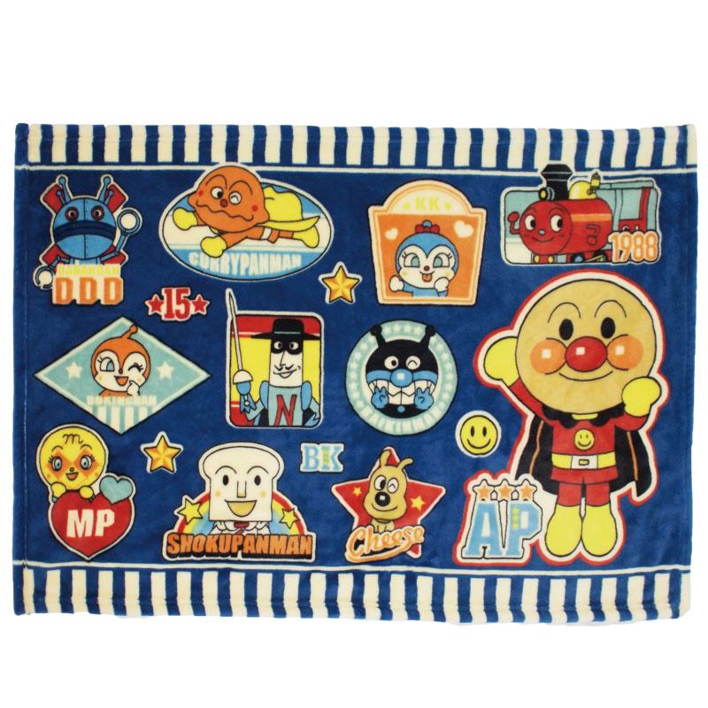アンパンマン ひざ掛け毛布 (フランネル) 70×100cm [TO-177618]