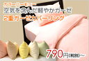 選べる5カラー!空気を含んだ軽やか2重ガーゼ!ダブル掛け布団カバー(190×210cm)実は夏だけでなく冬にも適した素材…