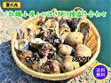 牡蠣小屋で人気の活き貝3種盛り合せ
