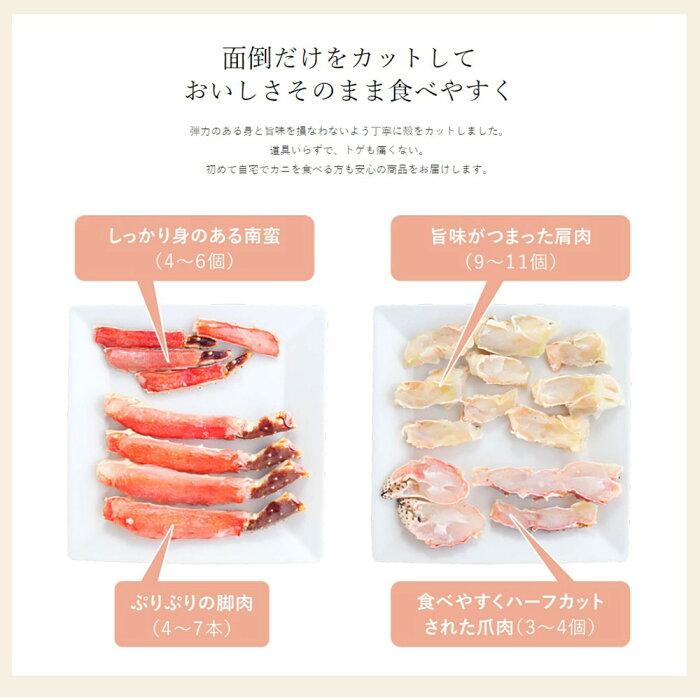まとめ買いクーポン発行中特大タラバ蟹1kg生ボイル選べるカット済み送料無料タラバガニ蟹かにハーフポーションギフトお歳暮2~3人前