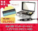 S&F(シーフォース) 85P リトルーターセット