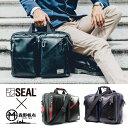 ビジネスリュック メンズ 森野帆布 コラボ 3WAY ビジネスバッグ ブリーフケース SEAL シール ビジネスリュック 通学 大容量 防水 廃タイヤ タイヤチューブ 人気 日本製 黒 プレゼント
