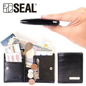 【P10倍 6/20 0:00-23:59】スマートウォレット メンズ 二つ折り 財布 コインケース SEAL シール 財布 防水 廃タイヤ タイヤチューブ 人気 日本製 黒 プレゼント 父の日