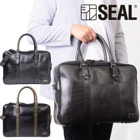 【先着イベント開催中】 デザイナーズ ブリーフケース メンズ SEAL シール ファスナー付き A4 ビジネスバッグ 防水 廃タイヤ タイヤチューブ 人気 日本製 黒 プレゼント