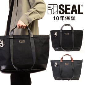 【P5倍 8/4 20:00-8/11 1:59限定】 ビッグトートバッグ / ARMY DUCK(10年保証) SEAL シール バッグ ビジネスバッグ A4 B4 防水 廃タイヤ タイヤチューブ 軽量 日本製 黒 プレゼント ギフト