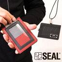 【P10倍 4/15限定】 2way ID カードホルダー メンズ カードケース SEAL シール 財布 防水 廃タイヤ タイヤチューブ 人…