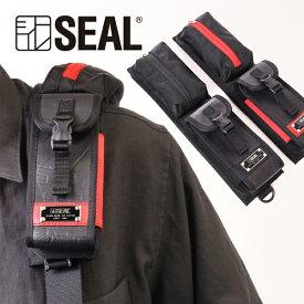 【予約製品】【残り僅か!先着イベント開催中】 ショルダーパッド PRO メンズ スマホ入れ SEAL シール 財布 防水 廃タイヤ タイヤチューブ 人気 日本製 黒 プレゼント ギフト