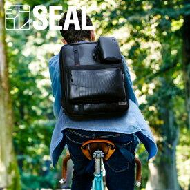 【先着イベント開催中!】 バックパック メンズ アクティブキット UNITED SEAL シール リュック ビジネスリュック A4 大きめ 防水 廃タイヤ タイヤチューブ 人気 日本製 黒