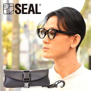 【P5倍 9/19 20:00スタート!】 日本製 サングラス SEAL VISION 04 シール ブランド ボスリントン 紫外線カット 鯖江産 メガネケース サングラスケース ギフト