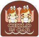 CHILD IN CAR チャイルドインカー 二人のプリンセス チョコレートcolor  【メール便発送可】 ステッカー 車 【10P05Nov16】