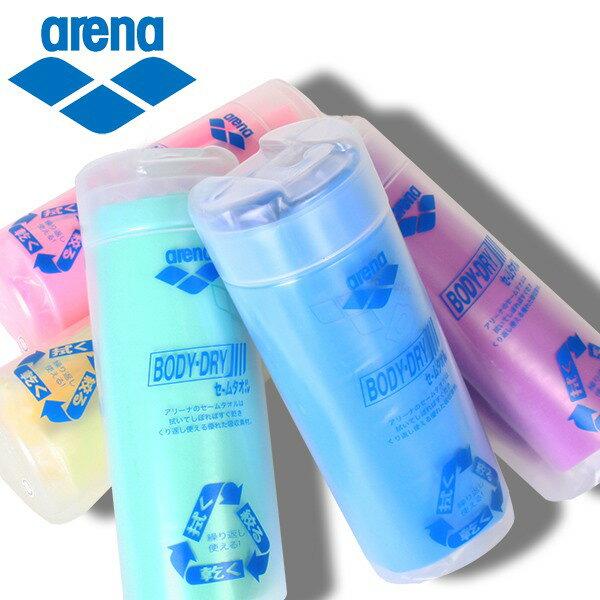 arena(アリーナ)セームタオル(M)【水泳/スイミング】FAR-4932