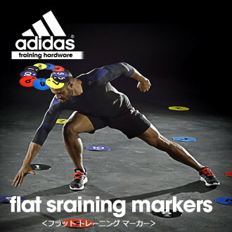 阿迪达斯 (adidas) 平标记训练 ADSP11523 (战术训练) ()