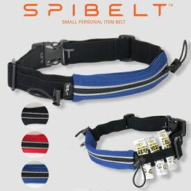 SPIBELT(スパイベルト) tough SPI207(ウエストポーチ/バッグランニング)(パケット便送料無料)