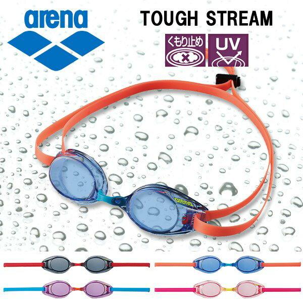 arena(アリーナ)TOUGH STREAM トレーニング用ゴーグル AGL-190PA(水中眼鏡/競泳)