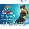 (分組班次)phiten(φ十)脚王(sokkingu)5部手指型人/25-27cm al9m