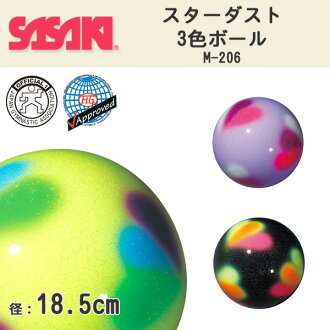 SASAKI (Sasaki) stardust three colors ball M-206 (/ ball for the rhythmic gymnastics /F.I.G. standard conformity / formula competition)