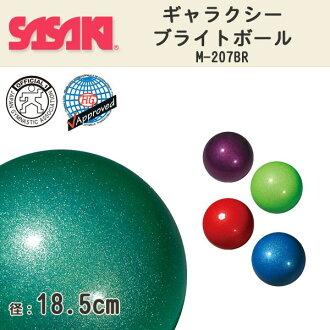 SASAKI(佐佐木)星系BRIGHT球M-207BR(供新體操/F.I.G.規格根據/公式體育運動大會使用的/球)