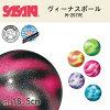 SASAKI(佐佐木)维纳斯球M-207VE(供新体操/F.I.G.规格根据/公式体育运动大会使用的/球)