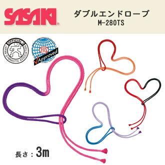 (分组班次200日元可以)SASAKI(佐佐木)双结束绳索M-280TS(绳子/新体操/F.I.G.规格根据/正式的体育运动大会事情)