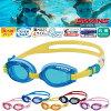 (分组班次200日元可以)供SWANS(天鹅)小孩使用的游泳风镜SJ-9(供3-8岁对应/小孩使用的/水中眼睛/游泳/游泳)
