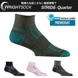 (パケット便送料無料)WRIGHTSOCK(ライトソック)MIDWEIGHT STRIDE Quarter(マラソン/トレイル/ゴルフ/テニス/ビジネス)w0005