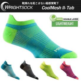 (パケット便送料無料)WRIGHTSOCK(ライトソック) COOLMESH Tab W0016(ランニング/マラソン/ウォーキング)