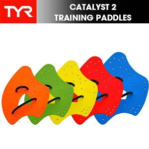 (パケット便送料無料)TYR(ティア)CATALYST 2 TRAINING PADDLES (パドル/水かき/競泳/水泳/練習/トレーニング)