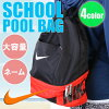 (分组班次)支持NIKE(耐克)学校的.2房游泳池包双层底(小小孩/游泳用品)1984702